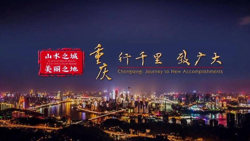 国庆出游重庆超硬核攻略出炉7大经典打卡点速度收藏