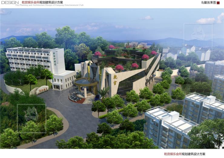 玫瑰苑二期(乾宫娱乐会所)规划方案调整公示,二期建筑面积增加