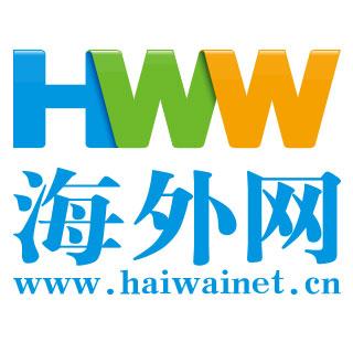 中国美国商会主席夏尊恩:参与中国发展意义重大