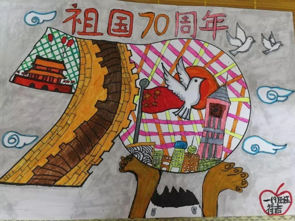 《中秋夜》 《中国梦我的梦》 《我爱中华》 《欢度国庆》 《祖国70