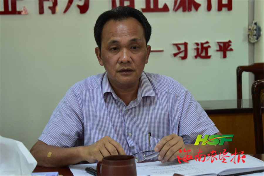 海垦红明荔枝产业集团召开中心组学习(扩大)会