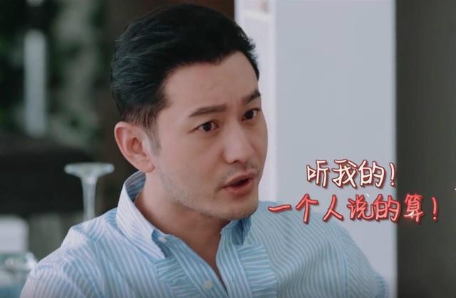 """《一路成年》真的不是徐锦江的""""变形计"""",徐菲的""""带娃记""""吗?"""