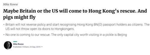 这位参加中国籍的英裔前港府高官,骂得真是太狠了……