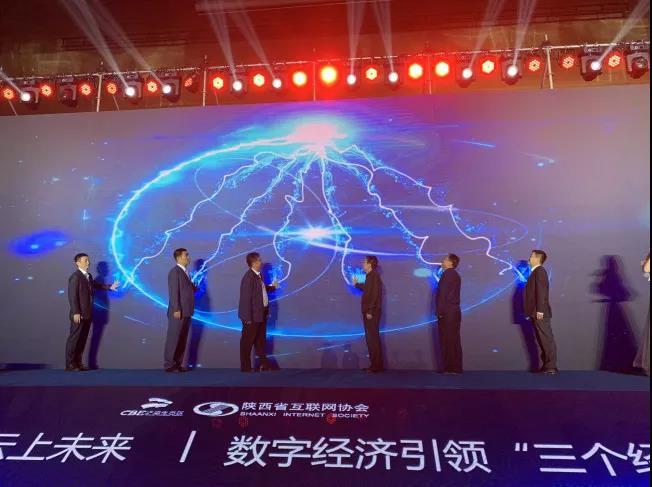 2019陕西省互联网大会指定云服务提供商天互数据,为大会注入AI基因