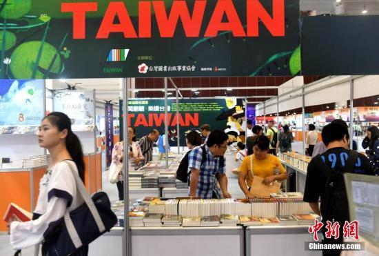 国台办:两岸经贸交流活动亮点纷呈欢迎台湾同胞参与