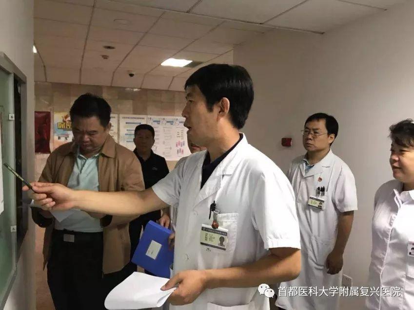 月坛门诊开展国庆节前安全生产检查