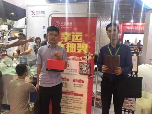 中国凯时娱乐手机版