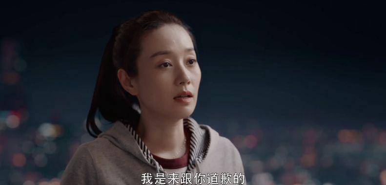 刘烨自愿告退,马伊琍心疼了?