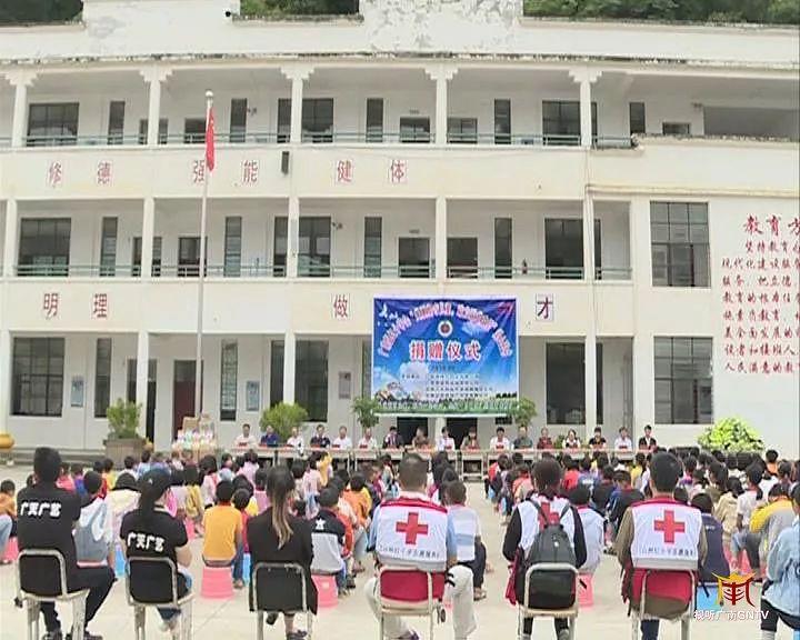 广南丨这件事.......让孩子们笑得多开心!