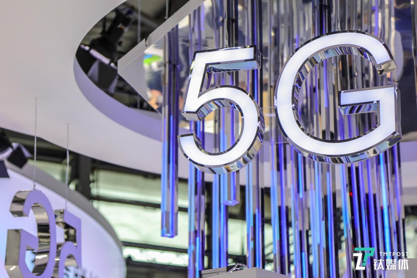 """5G时代,手机厂商的""""面子""""和""""里子"""""""