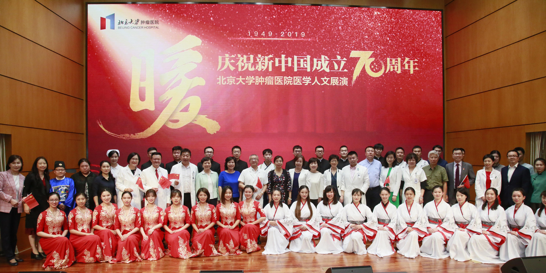 搜狐医药 | 《暖》!这家医院用原创舞台剧庆祝新中国成立70周年