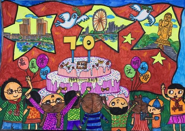 """我的中国梦·和祖国""""童""""行绘画评展等你来投票!(小学低年级组)"""