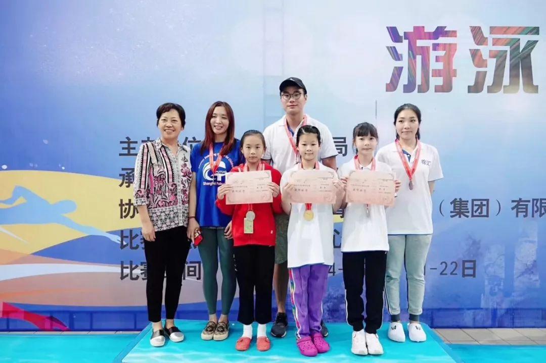 金牌总数位列第一!徐汇2019年十项系列赛游泳总决赛再创佳绩!