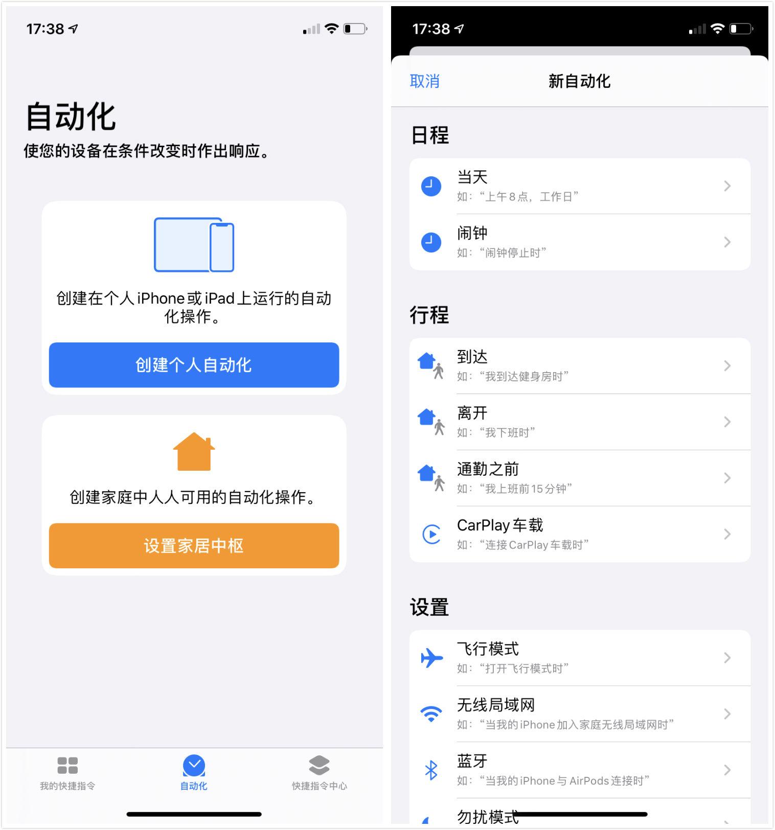 iOS 13.1 体验:AirDrop 更精准了,还有这 8 项更新不能错过