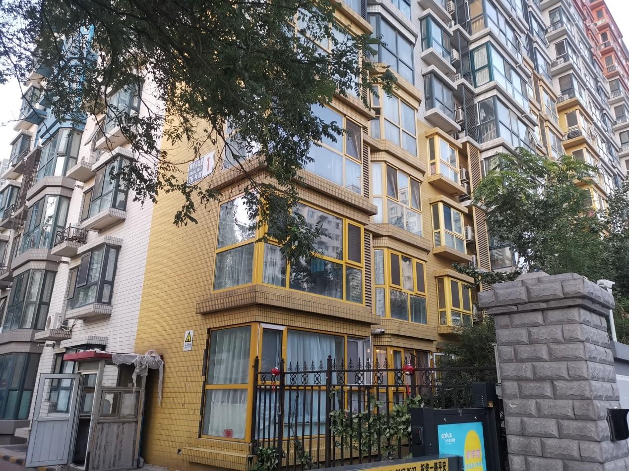 三元桥二手房挂牌价俩月普降超5% 有两居室降250万