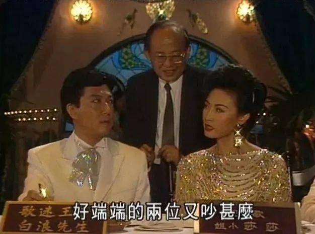 前亚视力捧小生定居内地表示深爱祖国 前妻再婚嫁富豪大律师