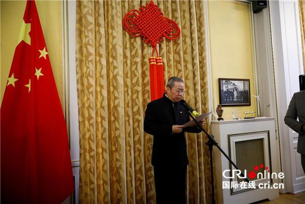 中国驻卢森堡使馆举行国庆70周年招待会