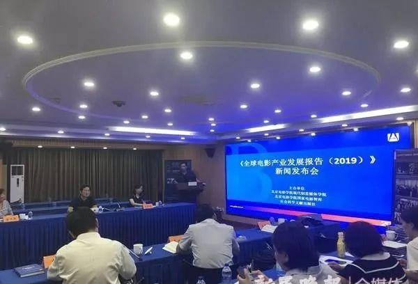 """""""电影蓝皮书""""显示:中国电影在第一梯队"""