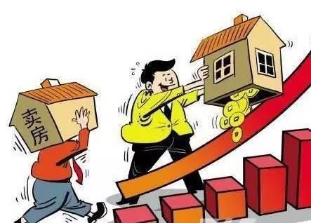 現在賣掉房子聰明還是愚蠢?房價會迎來下跌嗎?