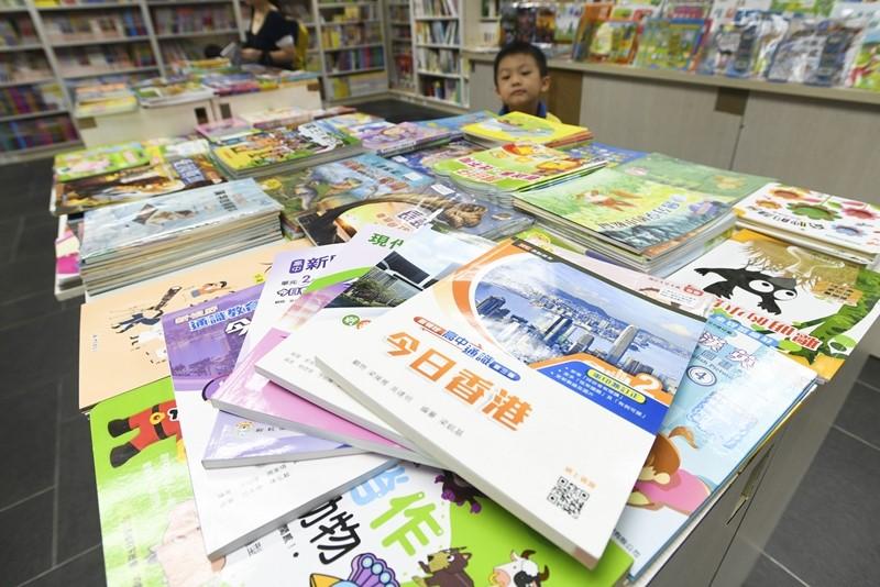 <b>香港教育局:将考虑通识教材送审的可行性</b>