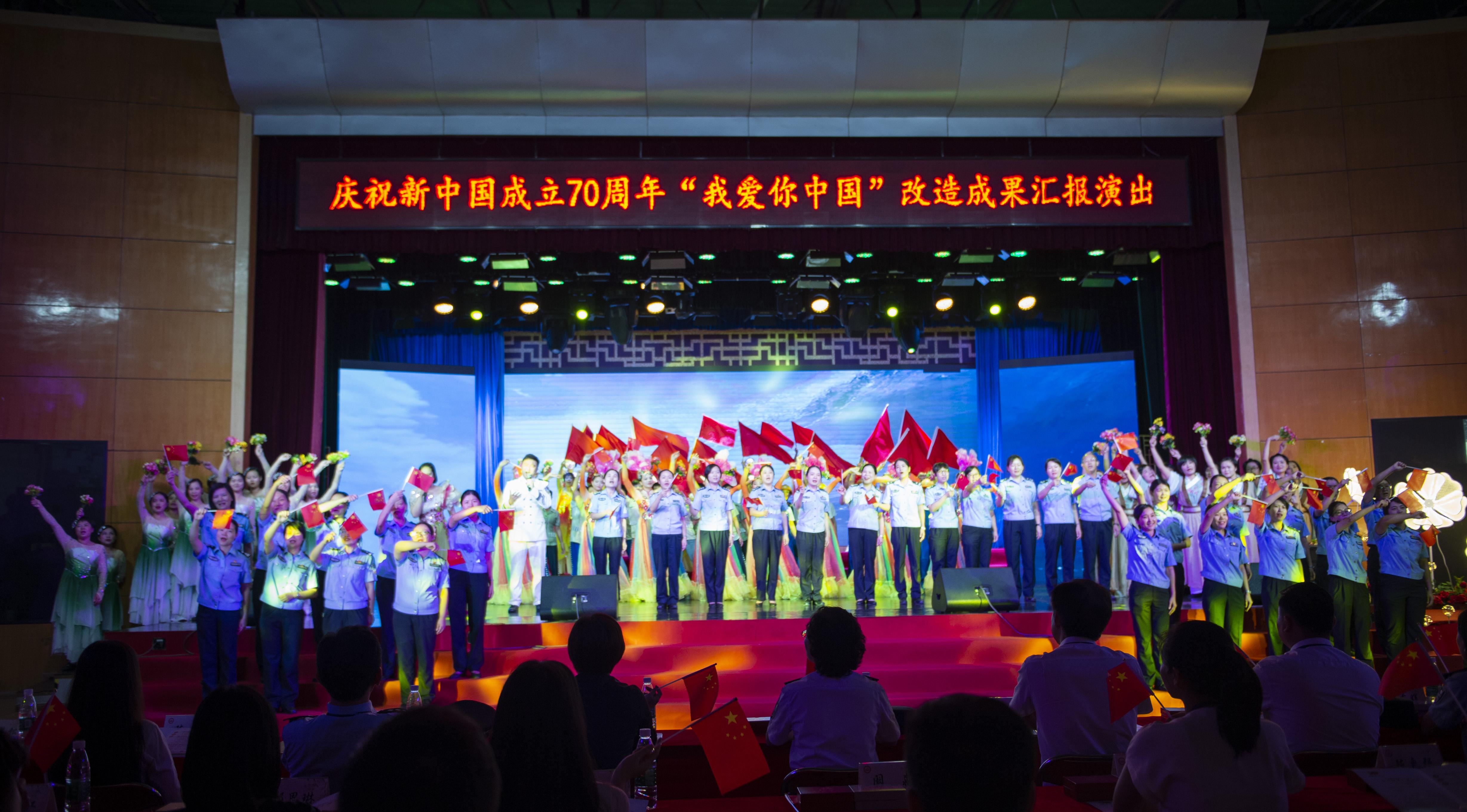 """广东省女子监狱:高墙内唱响""""我和我的祖国"""""""