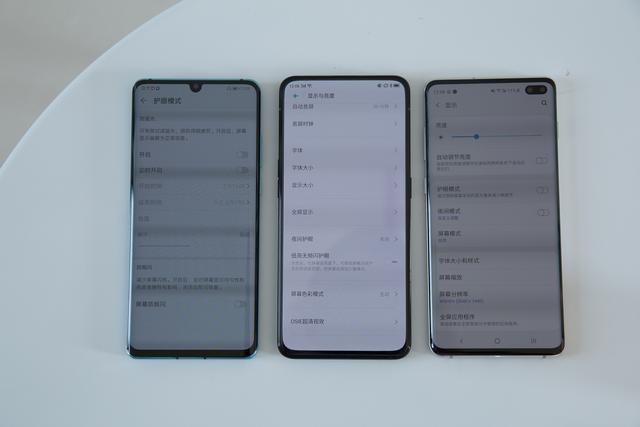 都是手机屏幕,华为三星OPPO的差别怎么这么大?