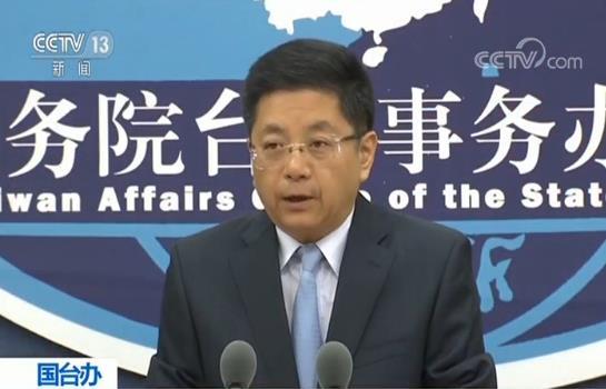 """渠道畅通,何谈""""打压""""?台湾航空安全与国际民航大会无关"""