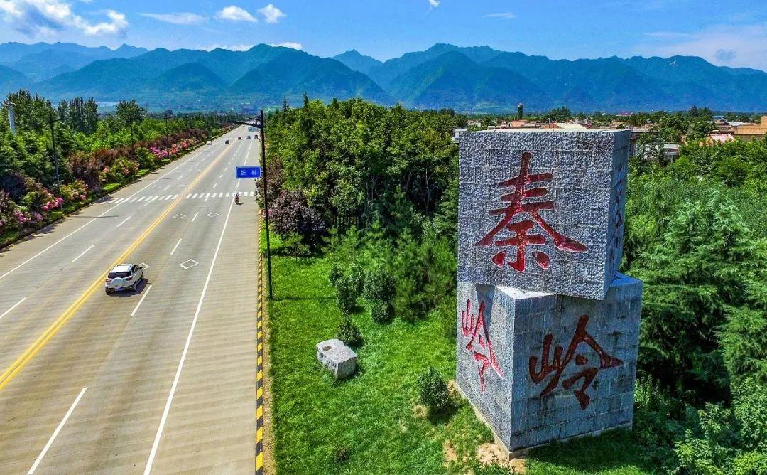 陕西:秦岭核心保护区重点保护区禁止房地产开辟