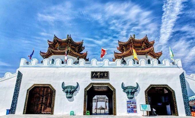 为中国鼓掌,为时代加油---大汗行宫大家国庆游玩快乐