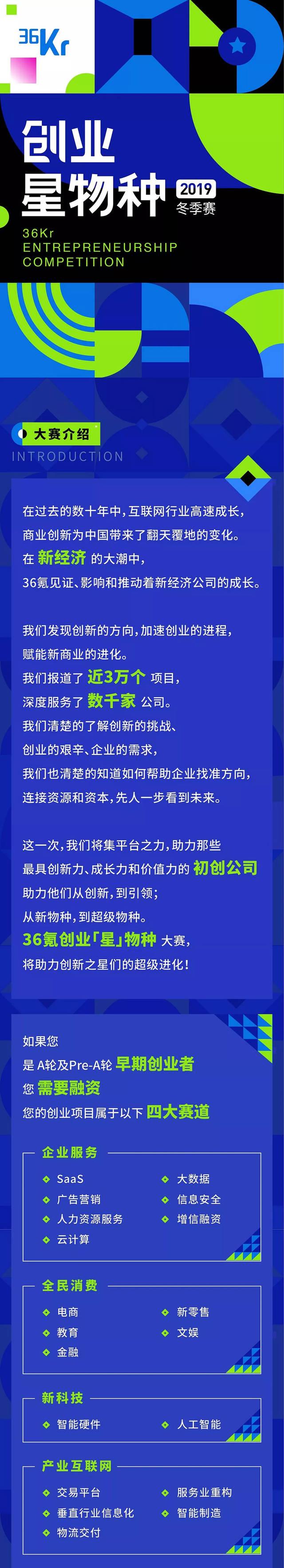 """汇丰史上最年轻CEO请辞 曾炮轰管理层""""无能"""""""