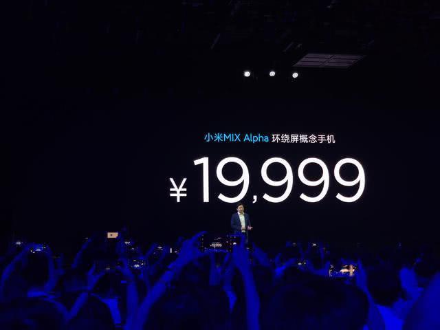 小米发布19999元手机 雷军称价格厚道获网友点赞