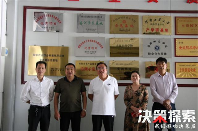 西峡县双龙镇:打造电商创业孵化示范基地 助力脱贫攻坚