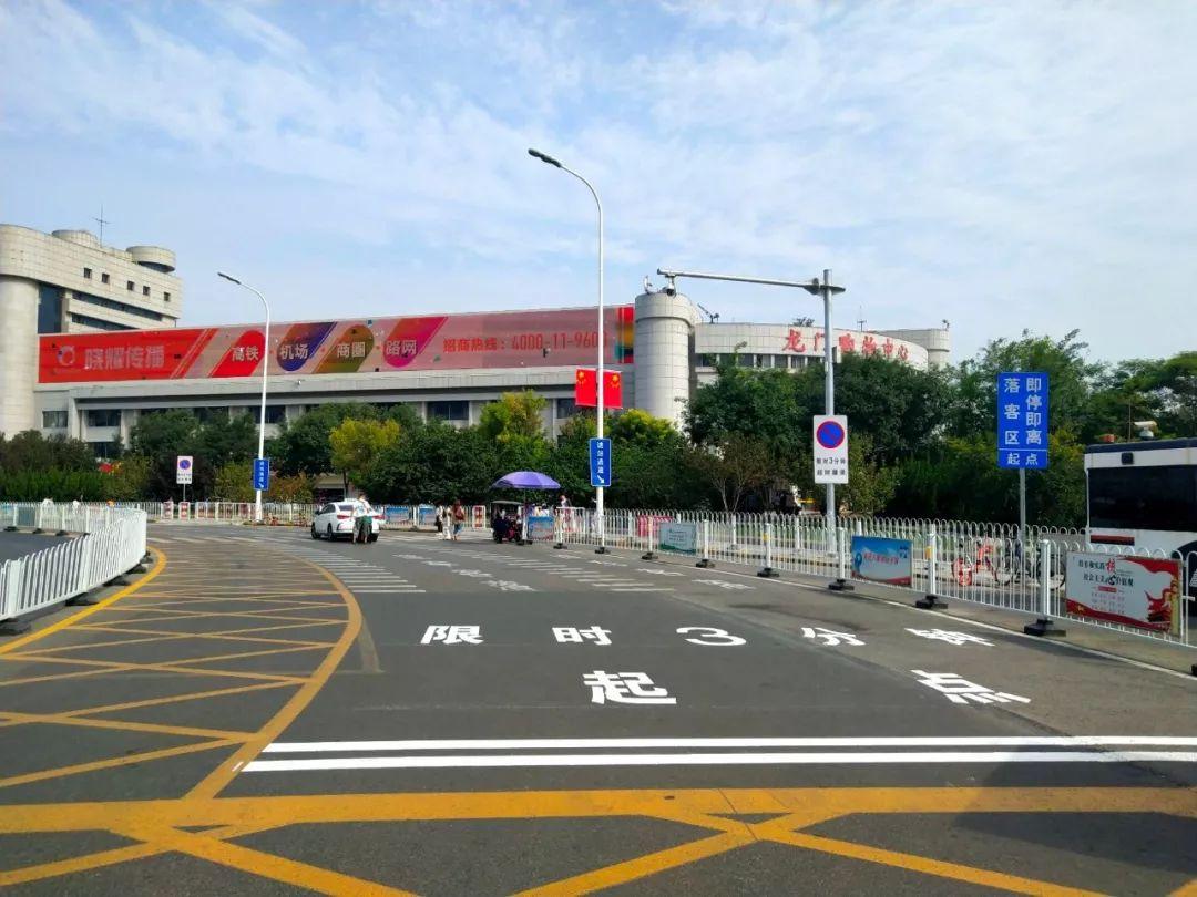 本周四启用!天津站前广场落客车道限时停车3分钟!