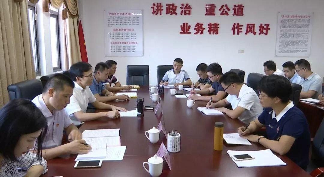 县委组织部、县委宣传部、县委政法委召开主题教育部署会