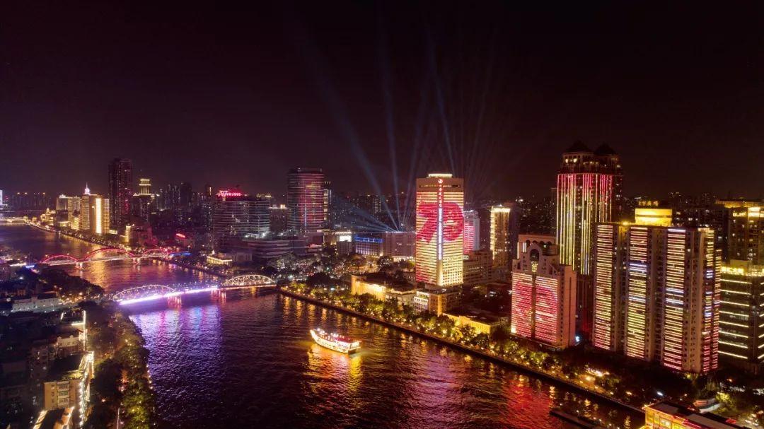 每晚七点广州霸屏!美爆天际的国庆灯光秀来了