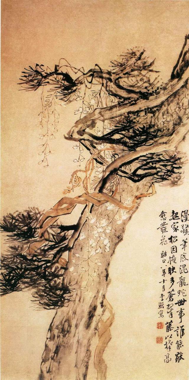 <b>明朝名臣李春芳六世孙,曾做过宫廷画师</b>