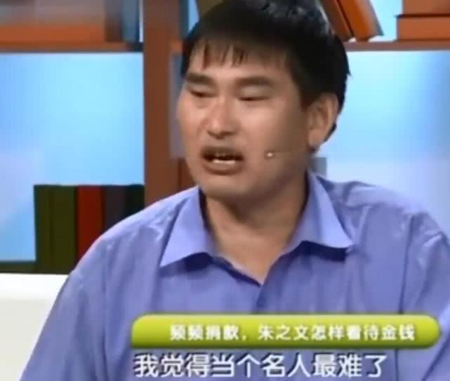 央視主持人元元曝光大衣哥的無奈:老婆想當網紅,兒女在家啃老 作者: 來源:金牌娛樂