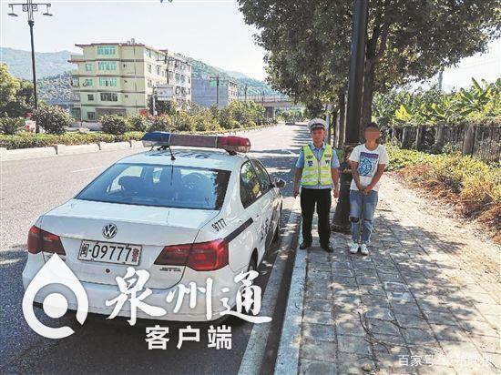 泉州:女子被老公遗落在高速上,徒步8公里几近崩溃……