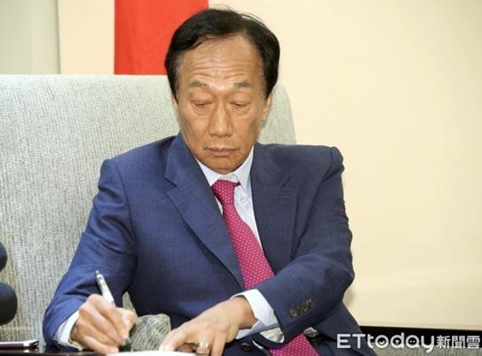 台媒:公平易近党决定慰留郭台铭,郭回应称不接收