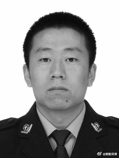 黑龙江一刑警超跨省抓捕时牺牲,年仅30岁
