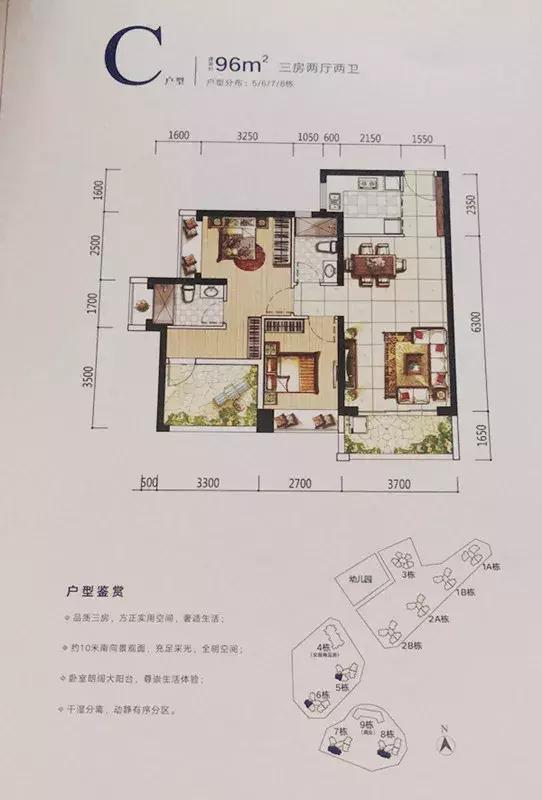 該戶型朝向東南或西南,動靜分區布局合理,客廳開間3.7米帶有1.65米進深陽臺,主臥開間3.3米明亮舒適,次臥具有較佳開間進深比空間利用充分,都可以做標準雙人間。U型廚房實用性能優秀,餐廳位緊湊。 G2戶型 約1424廳2室2衛