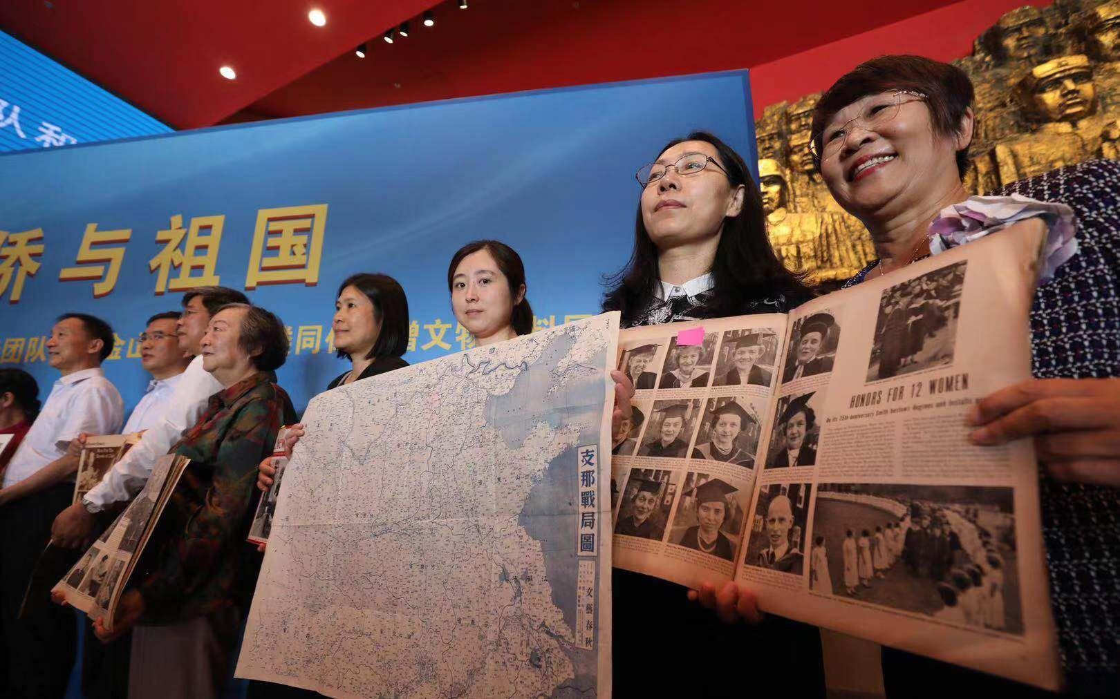 """""""华侨与祖国""""展在抗战馆开幕 海外文物讲述华侨抗战"""