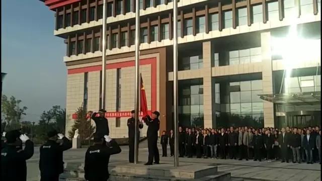 """兰州佛慈制药举行""""庆祝中华人民共和国成立70周年""""升旗仪式"""