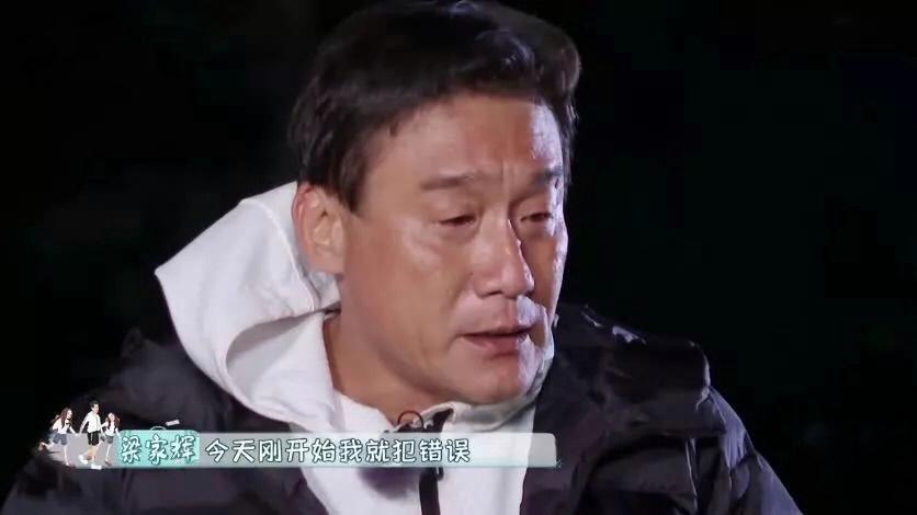 """徐锦江流泪赌气要罢录,信和女儿打开心扉,明星老爸也""""变形记"""""""