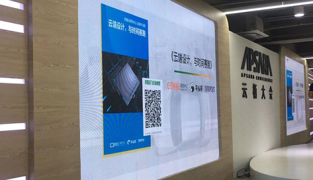 智东西晚报:大兴机场通航 刷脸可值机 库克:苹果已完全使用可再生能源供电