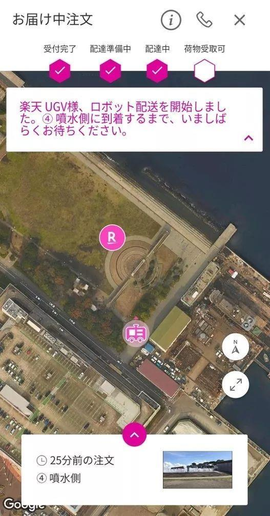 日本首次无人配送商用试运营用的是京东无人车