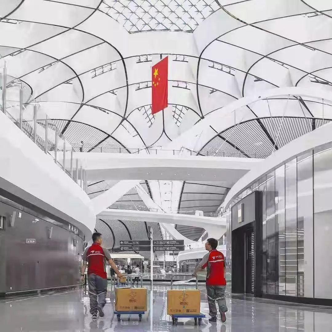 解码!大兴国际机场背后的一体化供应链方案