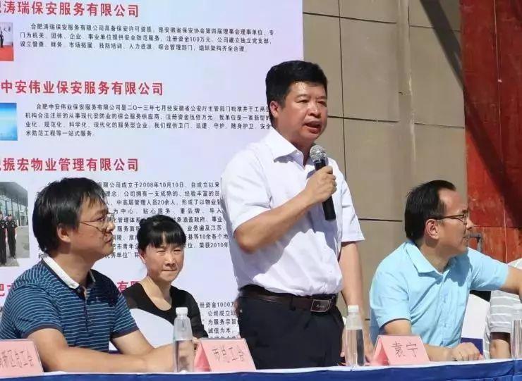 随后,合肥高新区工委委员,管委会副主任袁宁宣布竞赛正式开始.图片