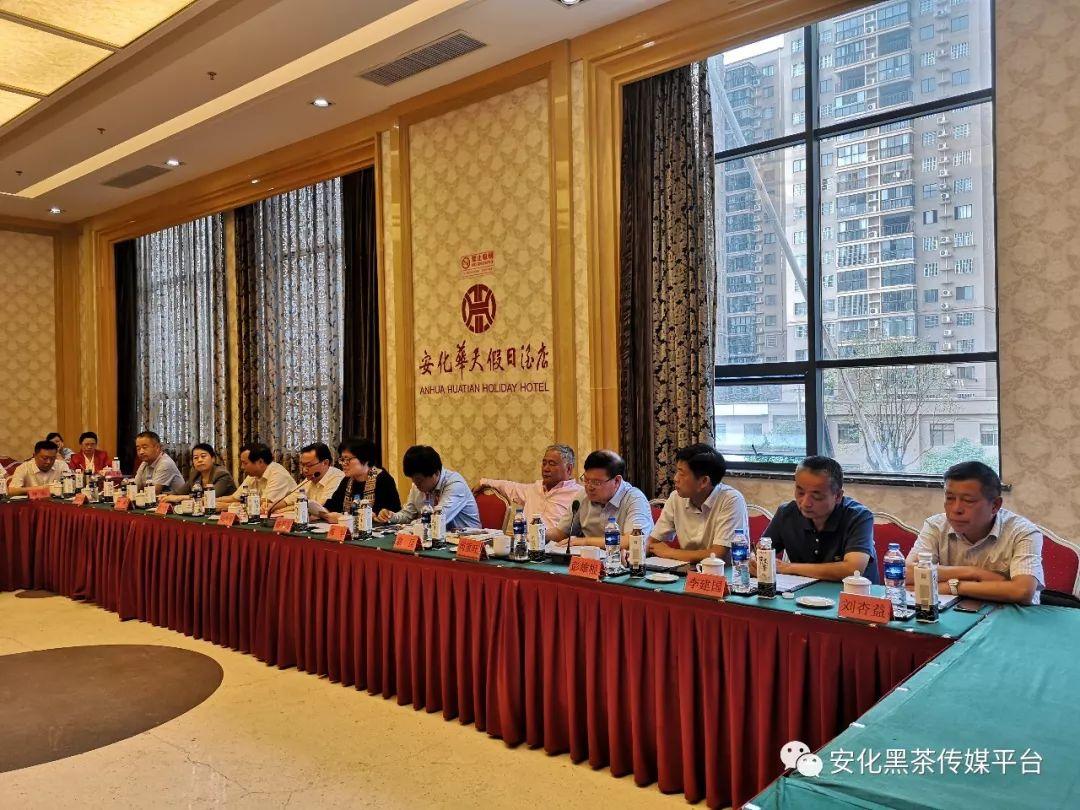 全国茶标委黑茶工作组二届一次会议在安化召开