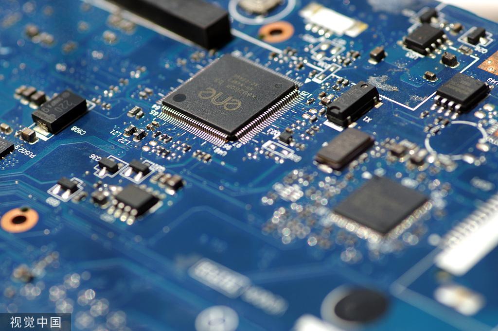 科技晚报:阿里发布首颗流片自研芯片,大兴机场今日通航